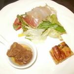 ビストロ ラ バルブ - 前菜