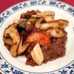 重慶飯店 横浜中華街別館 - 牛肉と松茸の炒め