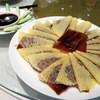 Lei Garden Restaurant Chijmes
