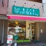 菓子工房 ル・ヴェール - 2014.8