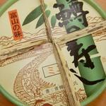 元祖 せきの屋 - 鱒の寿し(ミニ)