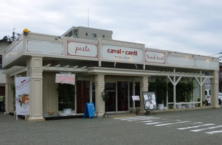 カヴァル・カンティ