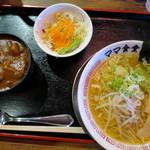 30017429 - ミニカレー丼セット