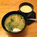 30017853 - 夏オクラの海鮮サラダちらし膳についてる茶碗蒸しと味噌汁