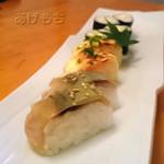 30017854 - なんかのセットについてた寿司