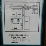 ぶっかけうどん 小野 - 第二駐車場の地図