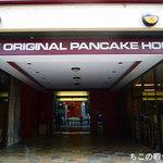 The Original Pancake House -