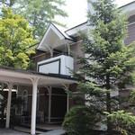 30022778 - 旧軽井沢ホテル音羽の森