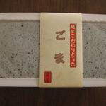 藤屋 - ごま豆腐。