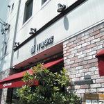 if珈琲店