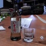 銀平 匠 - 冷酒