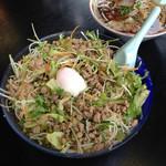 太龍 - ラーメンと比較。冷し担々麺がサラダに見えます(^^)