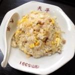 天平食堂 - チャーハン ¥580
