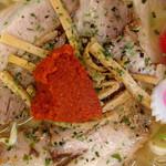 赤湯ラーメン 龍上海 - 赤湯からみそチャーシューメン