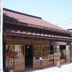 日光珈琲 御用邸通 - お店は「西参道」バス停から歩いて10分ほど。