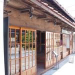 日光珈琲 御用邸通 - 趣のある古民家カフェ。