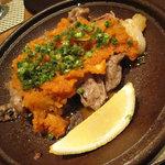 楓 - 牛肉
