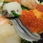 30050146 - 特上海鮮丼