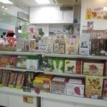 30050237 - JR川越駅の売店