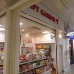 30050240 - JR川越駅の売店