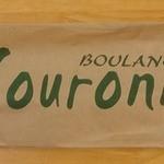 30052239 - ロングソーセージフランス…250円(税別)