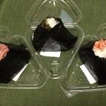 箱夢 - 塩辛、高菜、紅鮭