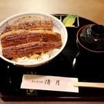 清月 - 極上鰻丼 オープン☆