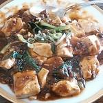 桃仙 - 麻婆豆腐