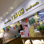 Curry Kitchen VENUS by cafe Madu - Curry Kitchen VENUS by cafe madu