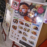 Curry Kitchen VENUS by cafe Madu -