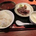 牛タン圭助 - 牛たん焼きタンシチュー定食1480円