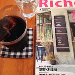 自家焙煎コーヒー くまきち - アイスコーヒー¥700