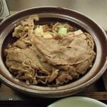 30057966 - すき焼き膳(大盛)