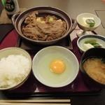 30057969 - すき焼き膳(大盛)