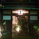 30058167 - 【2014年8月再訪】夜の門構え。