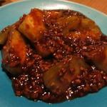 マウシ アザブ - 宮古島ナーベラー(へちま)の黒味噌チャンプルー