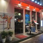 マウシ アザブ - お店の外観です。KAZUYAという友人がいるので、入る前から、お店の名前で盛り上がりました!