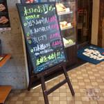 30059757 - センター南 港北東急 魚がし日本一