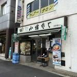30060627 - 小諸そば 西新橋店@新橋