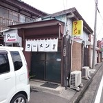 田島ラーメン - 2014.8.17