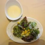 薪焼きキッコリー - 冷製ポテトスープ、サラダ