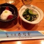松島 寿司幸 - 料理写真:山かけマグロ