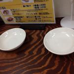 並木商事グランデ - 2014/08/23  セットよしー