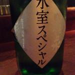 30067532 - 『なんかいいお酒ありますか?』『あるよ!ヒムロック!』←世代ですね、マスター