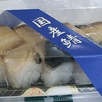 30067780 - 鯖は国産で脂がのっています。