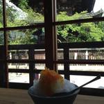 京八坂 -