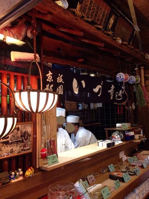 いづ 重 京都