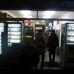 原酒店 - お店の概観です。入口の左側にはタバコの自動販売機が右側にはお酒の自動販売機が設置してあります。その間を通ってお店の中に入っていきますよ。