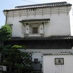 五平田・蔵 - 多治見市「五平田 蔵」の外観  2014.8.23撮影