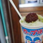 たこ焼きの多幸千 - 宇治金(350円)2014/8/23